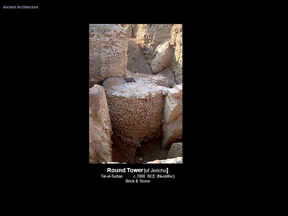 Round Tower [of Jericho]